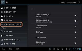Screenshot_2013-11-10-08-11-28