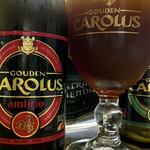 ベルギービール大好き!! グーデン・カロルス・アンブリオ Gouden Carolus Ambrio