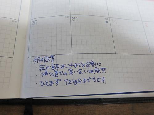 IMG_0376.JPG