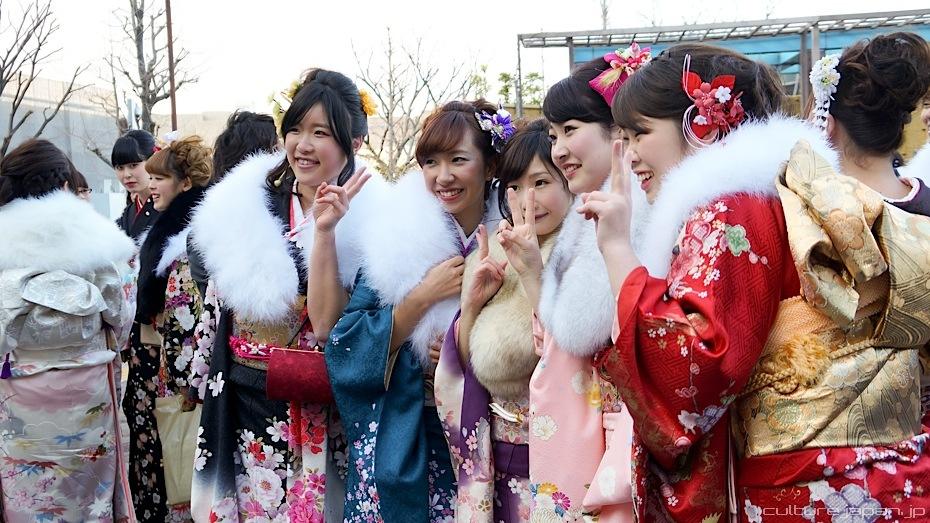 Seijin Shiki 2014