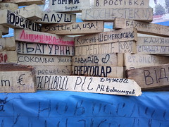 2014-01-09-0424 Євромайдан