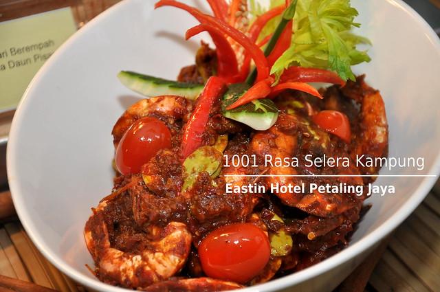Eastin Hotel 20