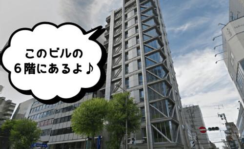 jesthe90-shinsaibashi01