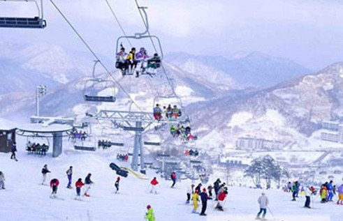 Badging Ski Resort China