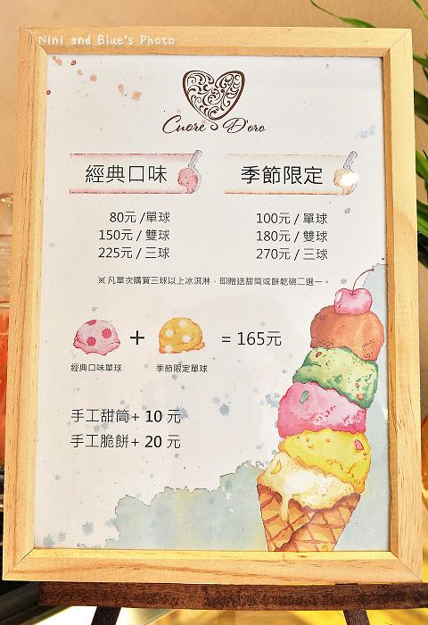 金心盈福法義式甜點40