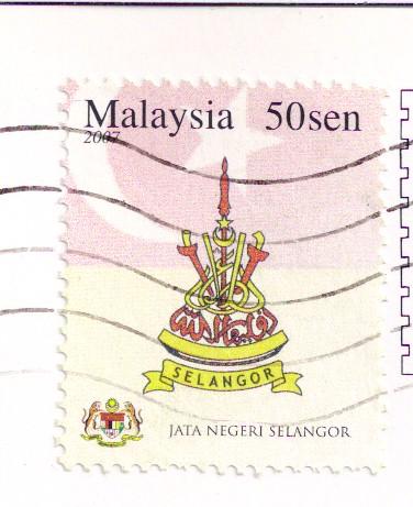 Malaysia Postage Stamp