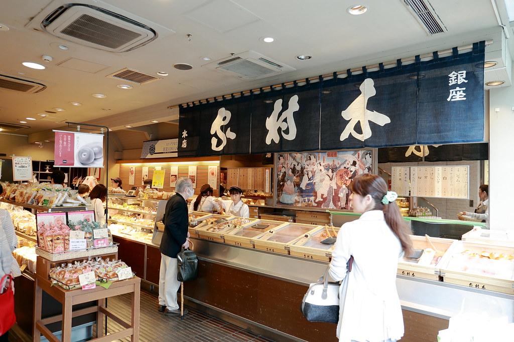 2013 Tokyo Food_214