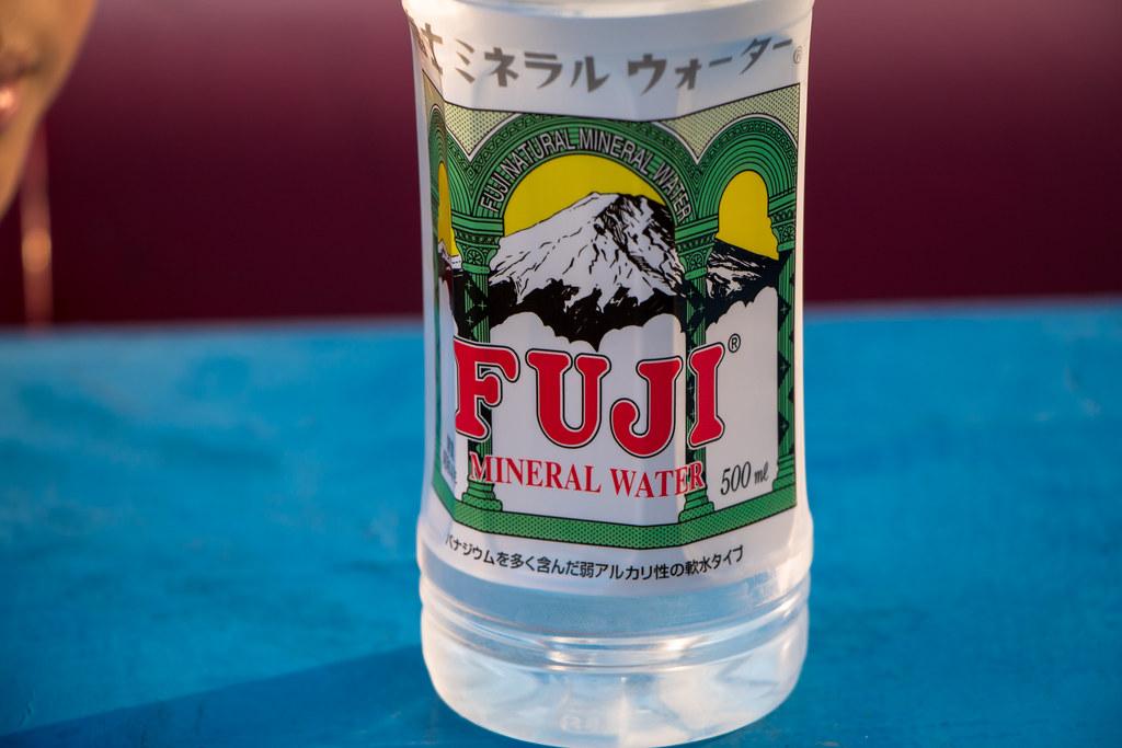 70D Fuji Grinpa