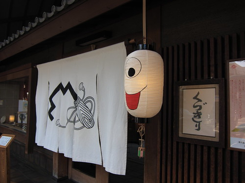 Gion Town