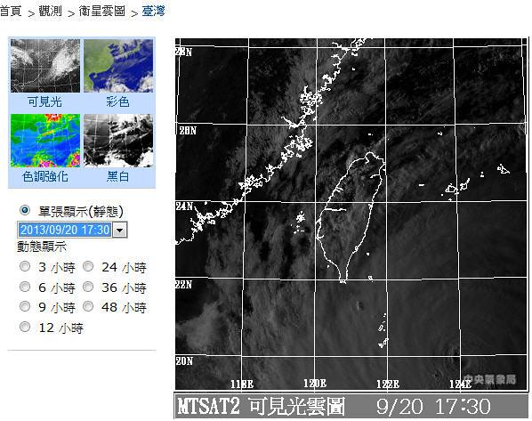 20130920 天兔颱風 可見光圖