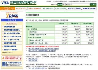Screenshot 2013-10-21 23.07.21