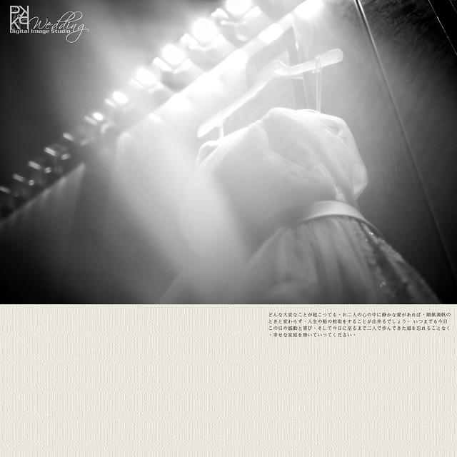 20131006PO-003