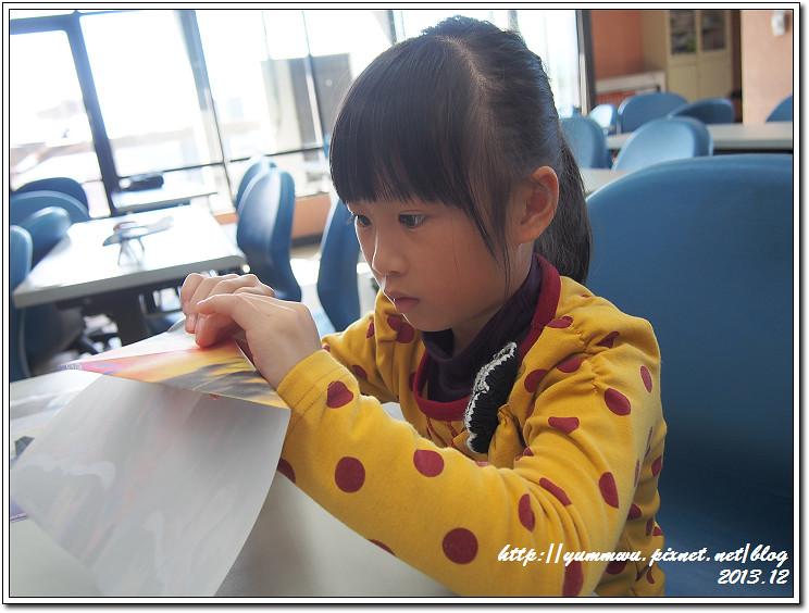蘇老師紙飛機11