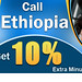 Call Ethiopia @ 15.5 Cents/Min by Amantel