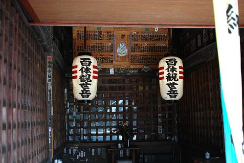 三井寺百観音