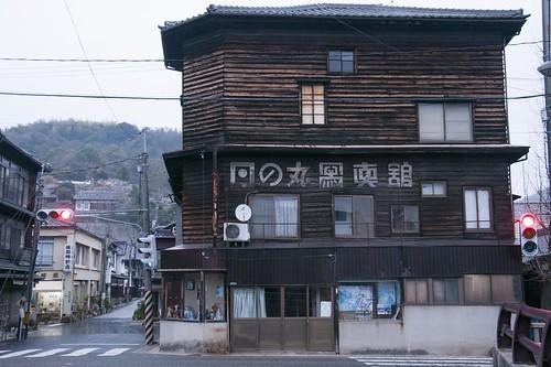 日の丸寫真館
