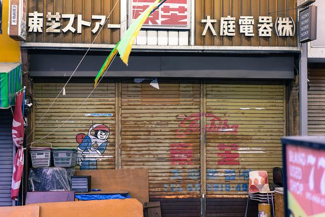 Ginza-Suehiro_10