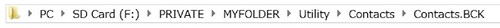 SDカード内の電話帳のファイルがある場所