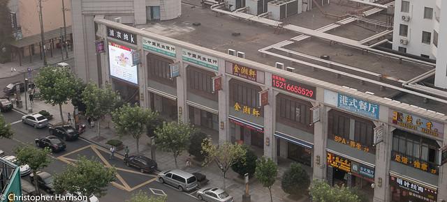 Pudong, Street, China2015.jpg