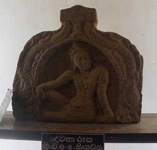 Isurumuniya   Anuradhapura Museum (6)