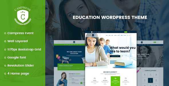 Campress WordPress Theme free download