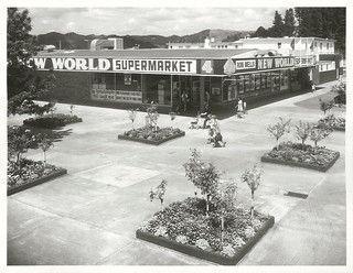 The biggest grocery store in Kawerau, the New World Supermarket.