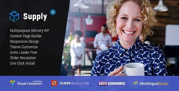 Supply WordPress Theme free download