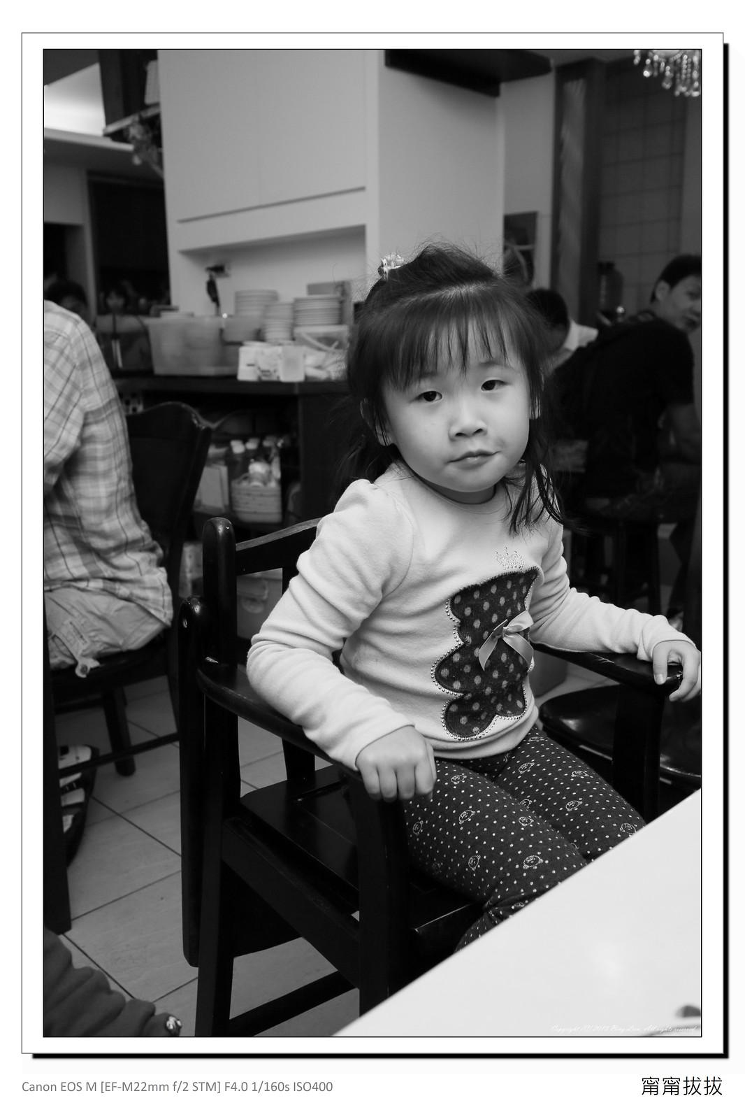 frame_IMG_9683
