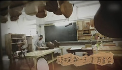 【MV】李宗盛2013最新单曲:《山丘》