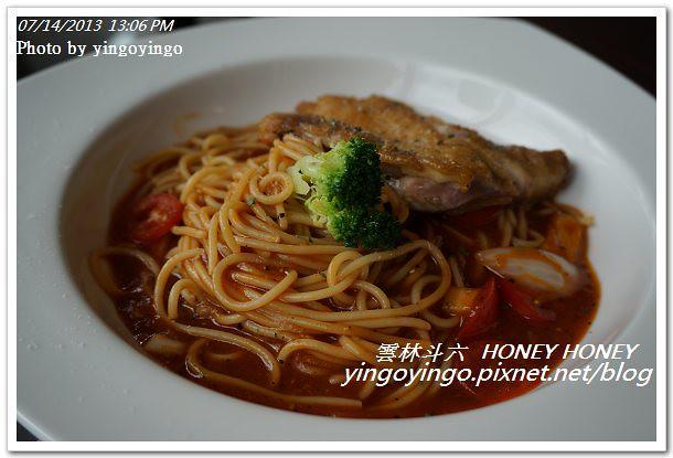 雲林斗六_HONEY HONEY20130714_DSC04807