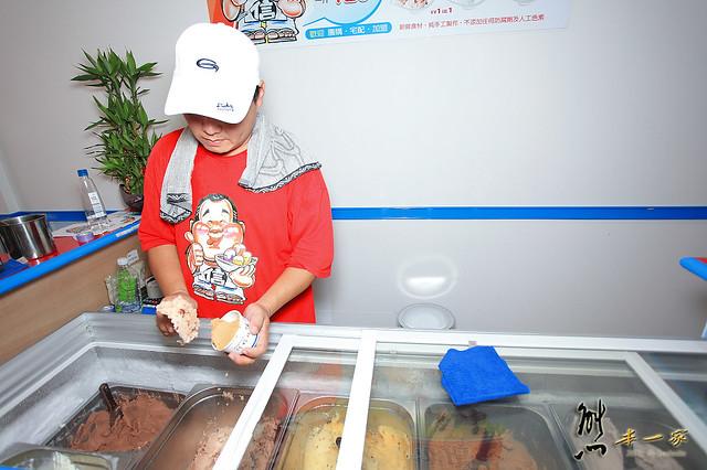不會輸阿宗芋冰的阿信師芋冰店