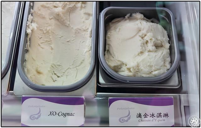 polo gelato(11)
