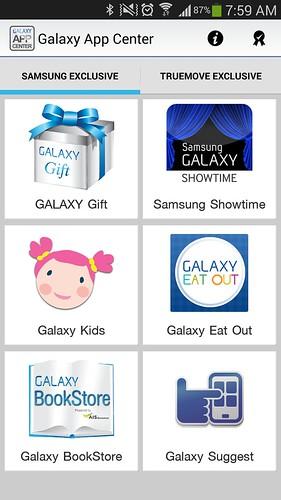 Galaxy App Center เป็นแหล่งรวม Apps ต่างๆ ที่ Samsung เขา Localize เพื่อประเทศไทย