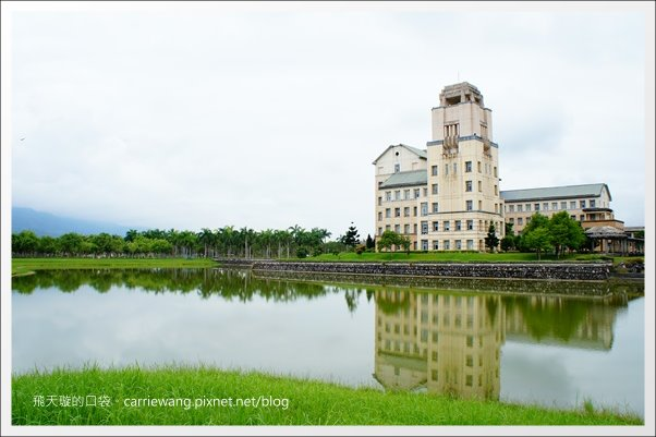 東華大學 (1)