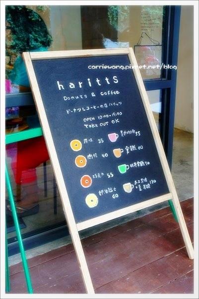 Haritts (7)
