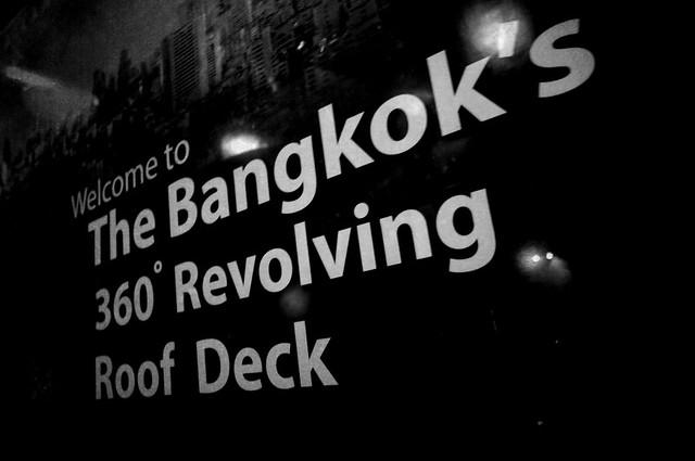 Baiyoke Sky Hotel Bangkok: 360 Reolving Roof Deck
