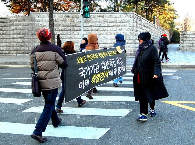 20131120_국가기관대선개입출근길행진(13일차)-14