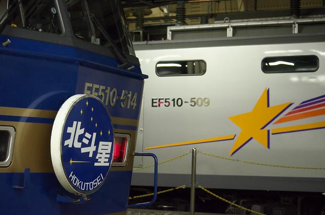 Tokyo Train Story 北斗星 カシオペア