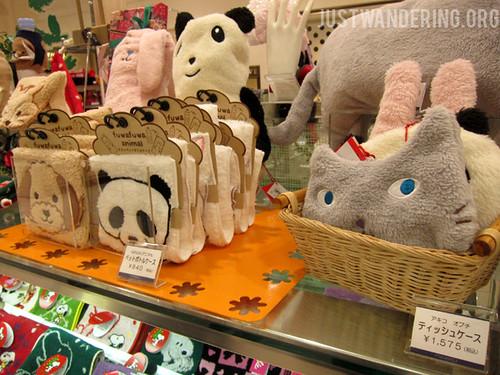 Meitetsu Department Store