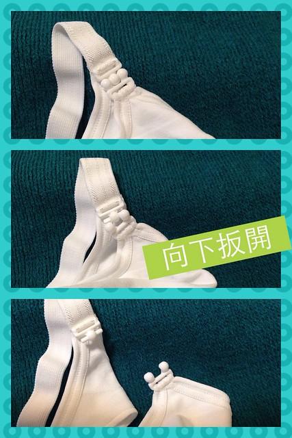 NUK 可調式內衣的哺乳扣設計