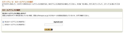 Amazon.co.jp: アカウントサービス