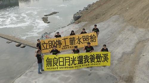 台灣的環保團體在守護環境上扮演關鍵的監督者角色,然而。在服貿協議裡,卻完全看不見NGO。圖片來源:地球公民基金會。