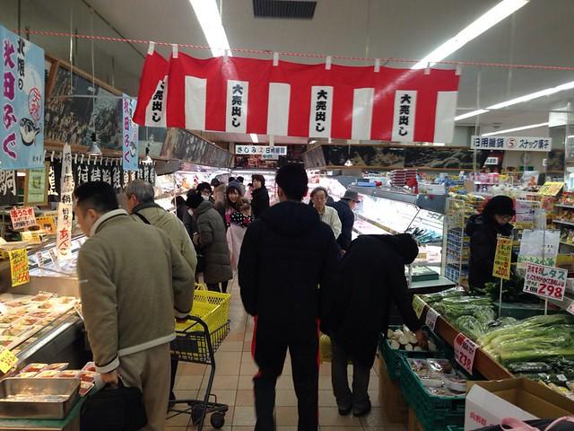Photo:秋田の味を売る店、せきや! By n_waka