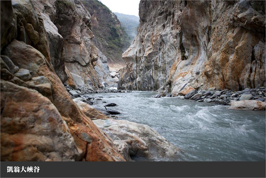 凱翁大峽谷