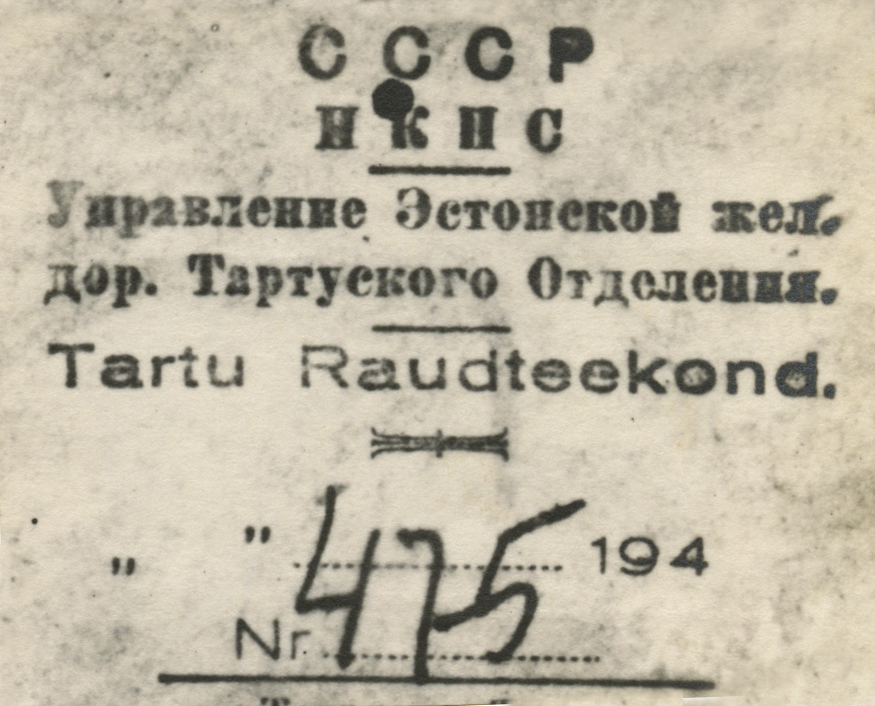 Administration of the Estonian Railroad of the Tartu Branch