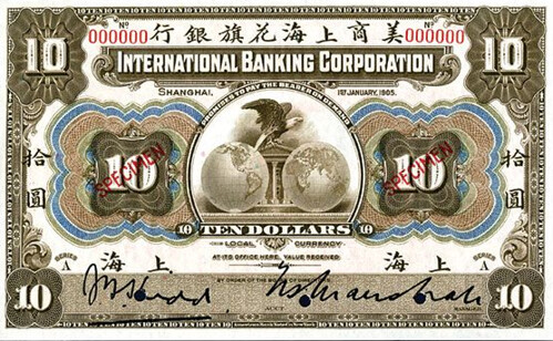 Lot 56 Shanghai, China $10