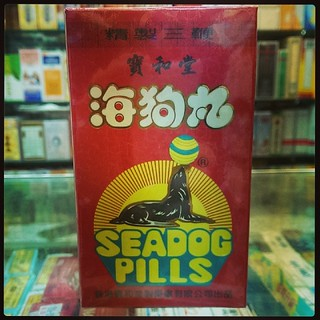 For when your pet seal gets a chesty cough... Another great package design from #HongKong #medicine