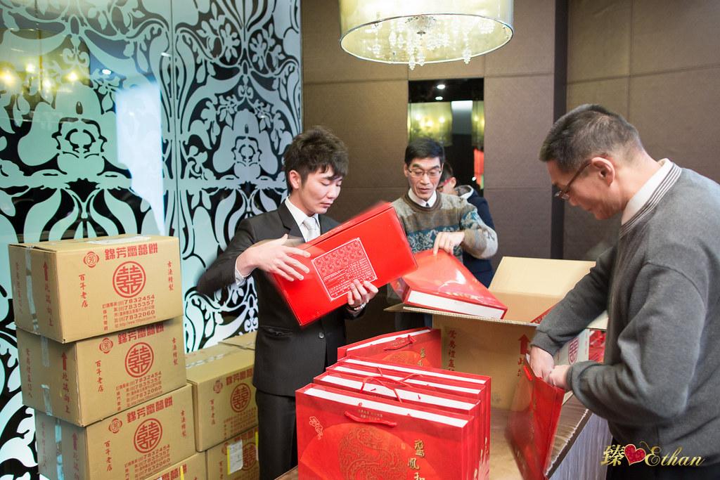 婚禮攝影,婚攝,台北水源會館海芋廳,台北婚攝,優質婚攝推薦,IMG-0002