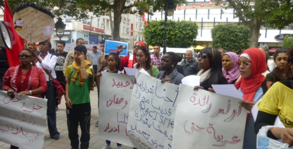 Tunisians Demonstrate Against Racism, Treatment of Blacks
