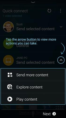 Quick connect ของ Samsung Galaxy S5